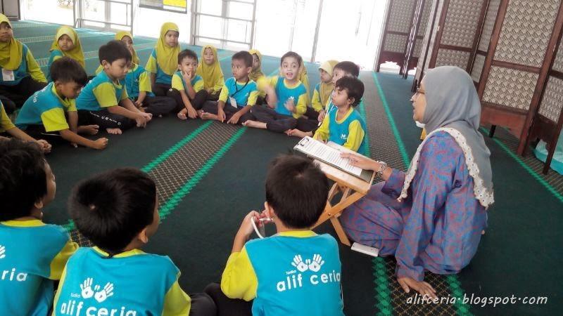 A short tazkirah by Teacher Zai on adab in Allah's house