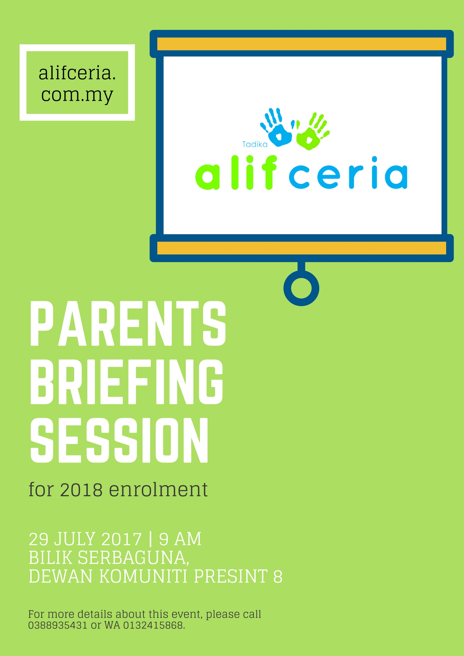 Poster_Parents Briefing 29 July 2017